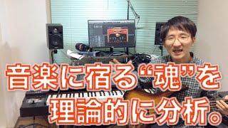 僕が下手くそなベースを弾く理由〜ぱくvs Trilian〜 thumbnail