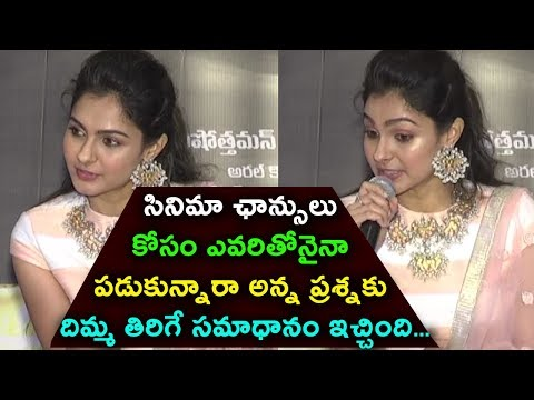 Andrea Jeremiah Special Interview for Detective Movie | Telugu Latest Interviews | Daily Poster