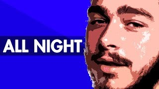 """""""ALL NIGHT"""" Smooth Trap Beat Instrumental 2017 