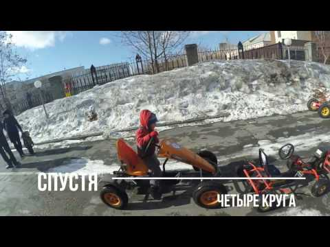 Детский Автогородок Новосибирска 2017