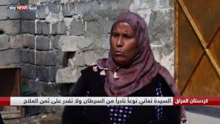 سكاي نيوز عربية في منزل السيدة العراقية التي تتناول الأفاعي