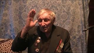 Ветеран Великой Отечественной войны Николаев Анатолий Николаевич ВИДЕО 3