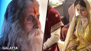 Amitabh Bachchan attended Nayanthara's Marriage | Sye Raa Narasimha Reddy | Chiranjeevi | Ram Charan