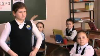 Фрагмент урока в начальной школе 2 класс