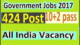 Latest Jobs 2017 | October job 2017 |Govt Jobs October 2017|Government jobs october 2017