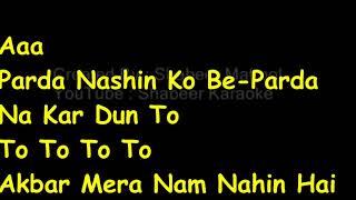 parda hai parda karaoke song with lyrics