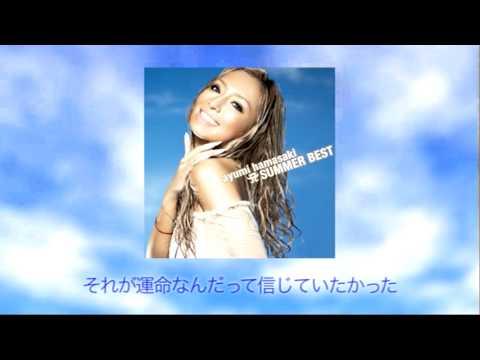 [New Song] ayumi hamasaki - You & Me