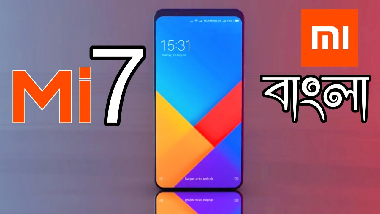 Xiaomi Mi 7 Specifications,Release Date,Price | Bangla-বাংলা