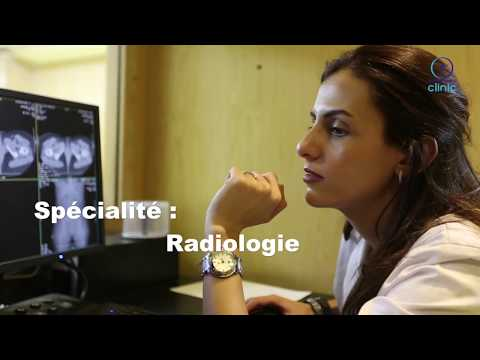International Clinic Casablanca-Service De Radiologie-Dr. El Alami