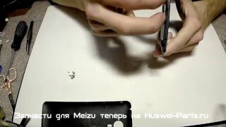 Как разобрать Meizu MX4 disassembly