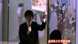 活動弁士と生演奏のギャラリートーク「名画をいろどる話芸と音楽 Vol.2...