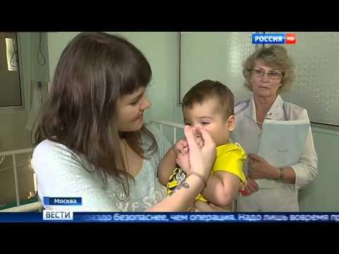 младенческие гемангиомы