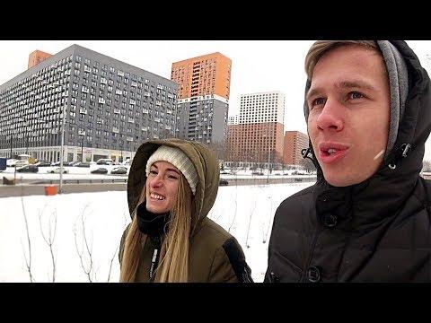 КВАРТИРА В МОСКВЕ! Выбираем квартиру в Солнцево Влог