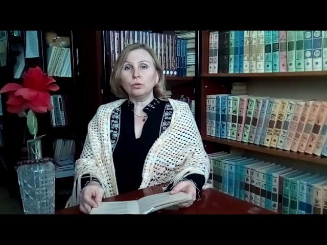 Изображение предпросмотра прочтения – ЕленаЗаболотных читает произведение «Русской женщине» Ф.И.Тютчева