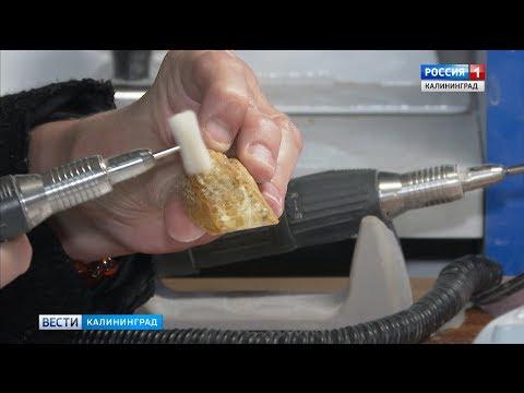 В Калининграде для слабовидящих открыли курсы по обработке янтаря