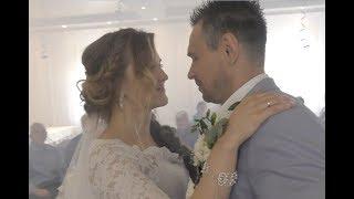 Первый танец на свадьбе Александра и Татьяны 09/06/2017