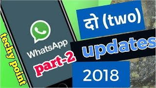 whatsapp tips and tricks 2018 in hindi part-2/whatsapp new features update 2018 in hindi