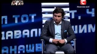 Детектор Лжи с Отаром Кушинашвили часть 4