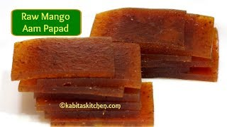 Aam Papad Recipe   कच्चे आम का चटपटा पापड़   Spicy Raw mango Papad   Aam Papad   kabitaskitchen