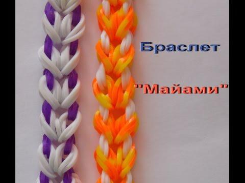 ЛАМПОЧКА из резинок на рогатке. Плетение из резиночек