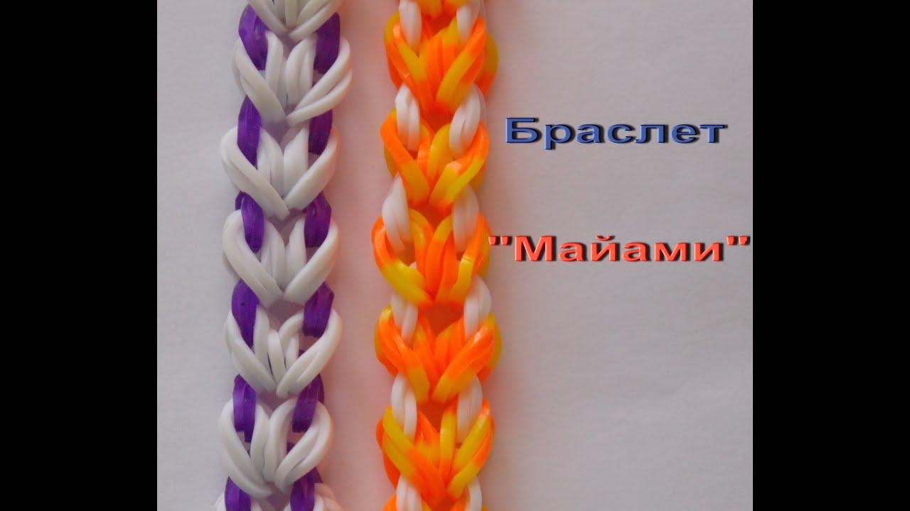 фото из плетение резинок