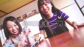 欅坂46 今泉佑唯×齊藤京子 <自撮りTV> 欅坂46 検索動画 23