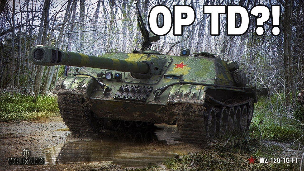 WZ-120-1G FT OP!?!?!?!?!1111