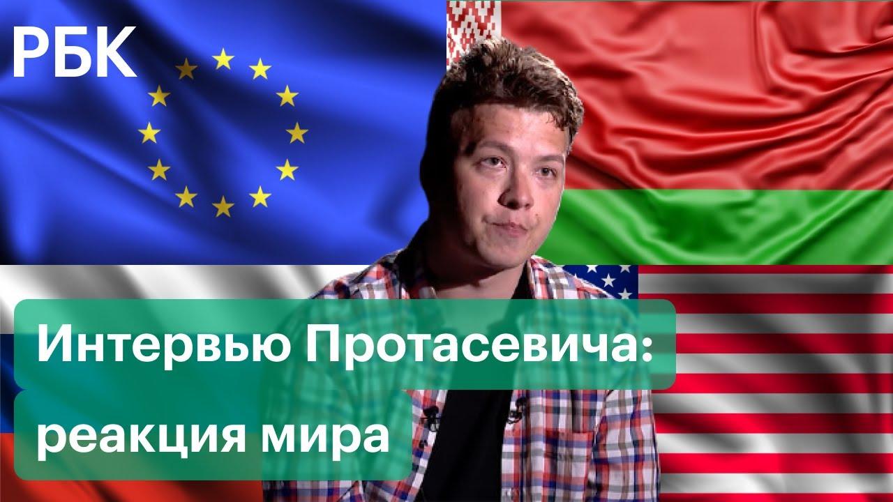 G7 собирается ругать РФ Белоруссию хотят отключить от SWIFT Героям славы не будет