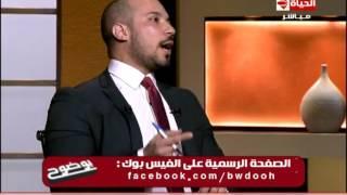 باحث أزهري: لابد من وجود قانون رادع لحماية المقدسات (فيديو)