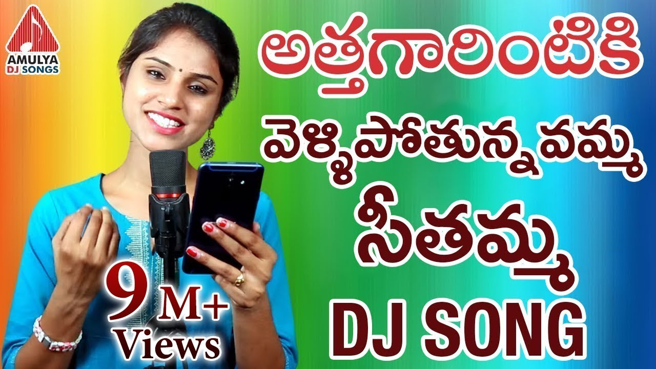 Telugu dj songs 2019 mp3