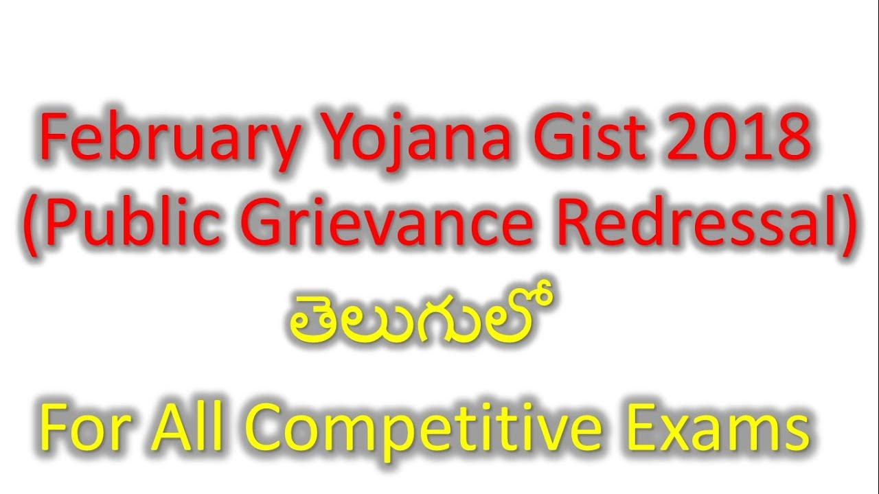 Yojana Magazine Telugu Pdf