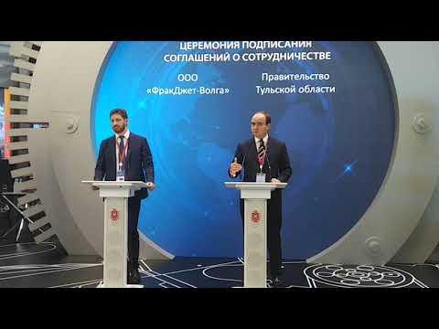 Дмитрий Колосов:Это третье инвестиционное соглашение за последние два года и думаю, что не последнее