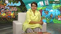 சின்னஞ் சிறு உலகம் Morning Cafe 10-07-2017 PuthuYugam TV Show Online