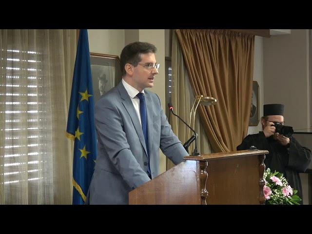 Ομιλία στον Δικηγορικό Σύλλογο Βέροιας την ημέρα εορτής του Αγίου Διονυσίου του Αρεοπαγίτου.