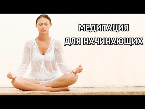 Музыка и Медитации на Портале Медитации