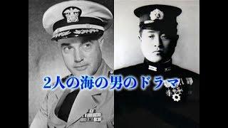 旧日本軍の潜水艦が沈めた「原爆運搬」米艦 両艦長の知られざるドラマ。