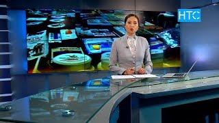 Жаңылыктар / 21.05.19 / НТС / Кечки чыгарылыш - 21.30 / #Кыргызстан