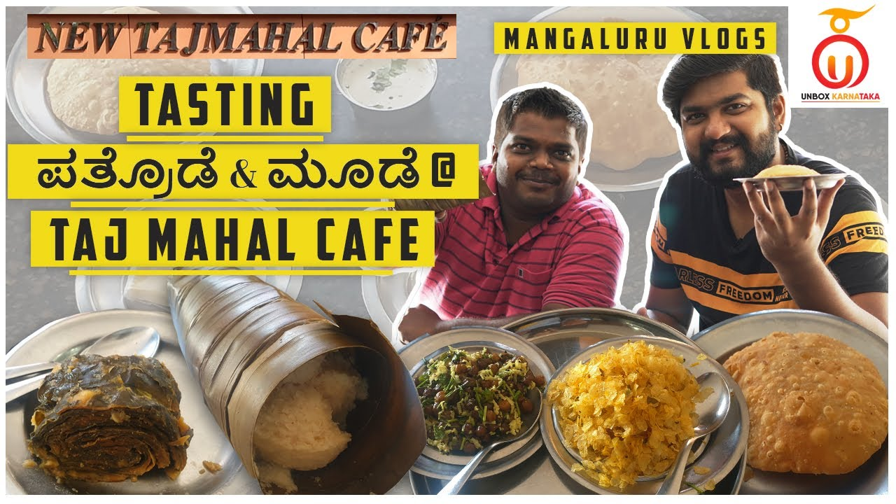 Taj Mahal Cafe Mangalore | 97 Year Old Hotel | Pure Veg | Kannada Food Review | Unbox Karnataka