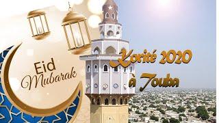 En direct de la  Grande Mosquée de Touba: célébration de l'Aid el Fitr le
