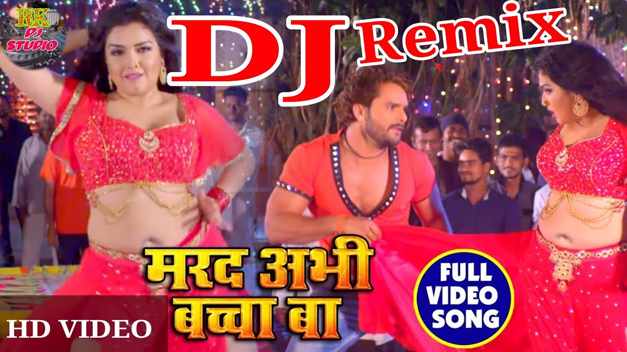 HD VIDEO, marad abhi bacha ba, khesari Lal Yadav, Amrapali dubey, dj remix