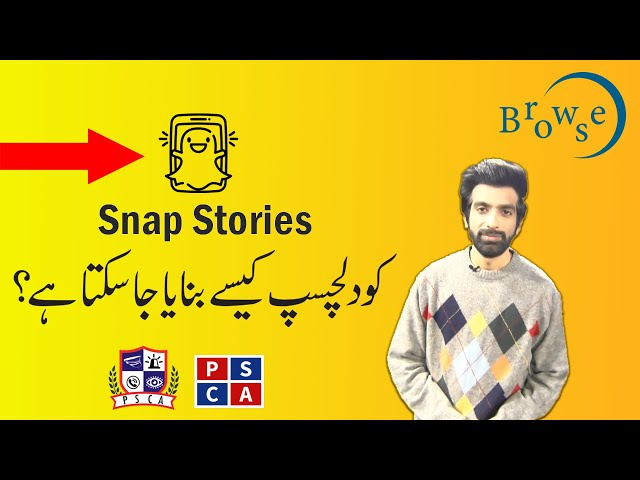 Snapchat Tips & Tricks  || Psca-Tv || Browse EP 3