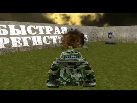 бесплатные игры военные танки, подборка - бесплатная игра военные корабли , военная старая игра