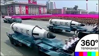 КНДР объявила о готовности провести новые испытания водородной бомбы