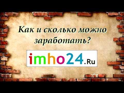 Как заработать на рукоделии - про Etsy на русском языке