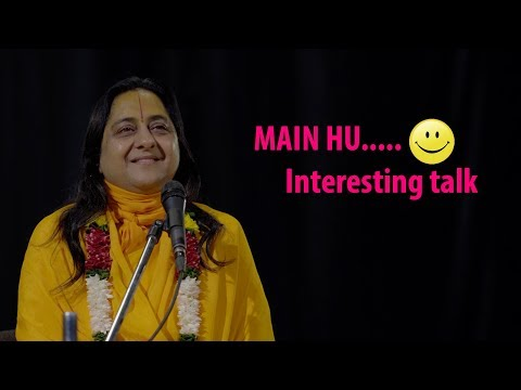 """ YE MAIN HUN"" || This is me || An interesting topic discussed by Raseshwari Devi ji"