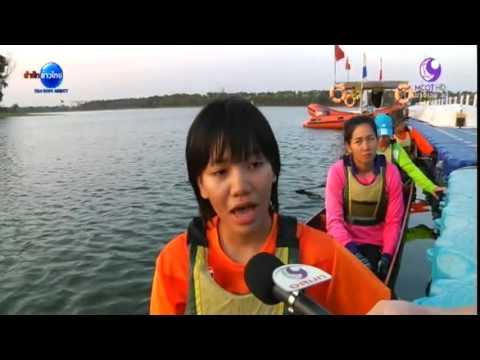 ประเทศไทยต้องไปต่อ : ศูนย์กีฬาทางน้ำบึงหนองบอน [31 ธ.ค.58]