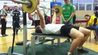 Монтаровский Артем, Русский жим 45 кг на 98 раз.