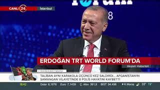 Başkan Erdoğan, TRT World Forum'da konuştu (4 Ekim 2018)