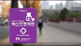 서울생활문화센터 낙원 2020악기나눔-백신(100SCE…