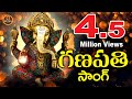 Abbabbo Ne Debba Dj Song | Telugu Dj Video Song | Latest Telangana Folk Dj Songs 2016  | Janapada Dj